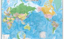 世界地図に見せかけて全部九州で構成されているTシャツが話題!