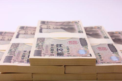 【話題】住民税が1億を超える個人投資家が現る!!