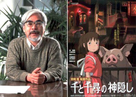 【千と千尋の神隠し】中国で劇場公開が決定、ポスターがとても美しいと大反響