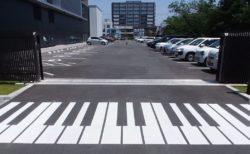【話題】ヤマハ本社内の横断歩道がピアノだった! これは洒落てる!