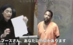 【号泣】法廷で中学校の同級生とまさかの再会