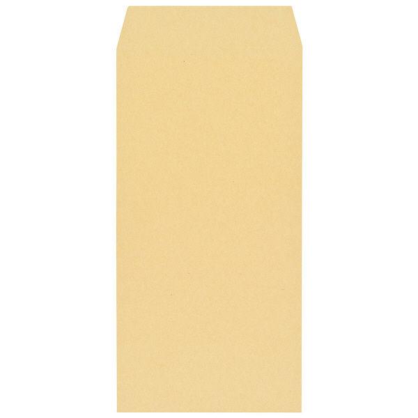 【すごい】文房具のコクヨさんが紹介する、長3封筒に際する「三つ折り」めっちゃ簡単だった!