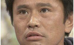 【ダウンタウン】浜田雅功がミャンマーの紙幣になっていた!?