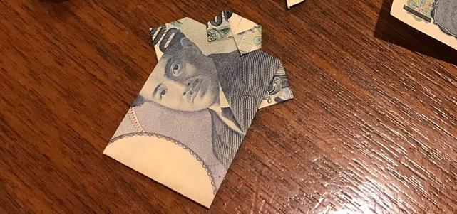 【千円札】『これぞ紙技』飲んでたらおじさんがやって来て技を披露してくれた!