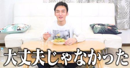 """""""手間のかからない料理""""の作り方動画を上げてくれる、草なぎ剛さんのYouTube…『あまり役に立たなかった時のやつ』が話題!"""