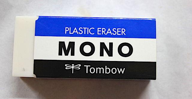 走る『MONO消しゴム』が話題!無料乗車イベントも  「かわいい!」「乗ってみたい」
