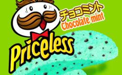 【閲覧注意】チョコミント味のポテトチップスの色にびっくり仰天!