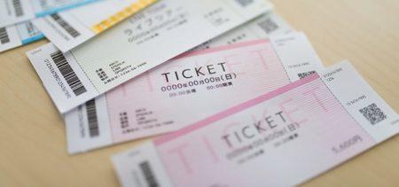 【ダフ屋】ついに施行される「チケット不正転売禁止法」知っておきたいポイントがこちら。