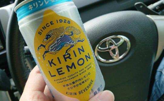 【こ、これは】キリンのややこしい飲料を飲んでいたら無駄に白バイに停められてしまった