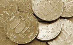 【記念】ついに令和元年の「500円玉」が製造されるぞ。是非手に入れたいところ!
