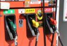 【恐怖】気化した「ガソリン」は危険だということを皆はまだ知らない。