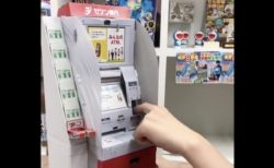 幼稚園9月号ふろく「セブン銀行ATM」が話題!
