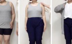 【目からうろこ】着痩せの女神さまのテクニック解説がすごいと話題、これは参考になる!