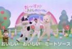 【動物園】ハシビロコウの「挨拶」が可愛すぎる!こうやってやるのか。