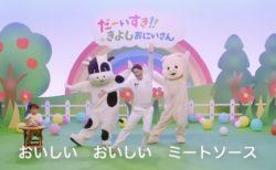 【花王】安田顕さん出演の動画広告が面白すぎてバズる!