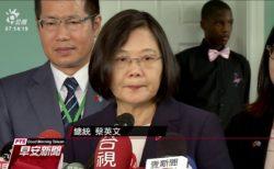 【京アニ放火事件】台湾の蔡総統が日本語で見舞いのツイート
