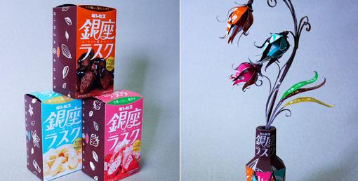 【センスの塊】凄い!凄すぎる!空箱職人がお菓子の箱で花を作ってしまう!上品すぎる仕上がりにネット民歓喜