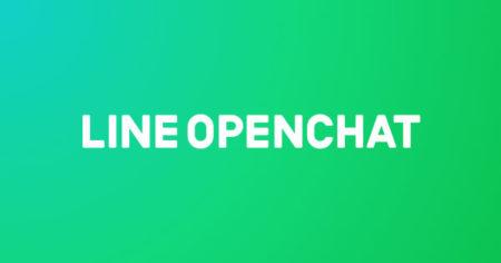 """【LINE】今話題の「オープンチャット」に参加したら """"通知"""" がとんでもないことに。"""