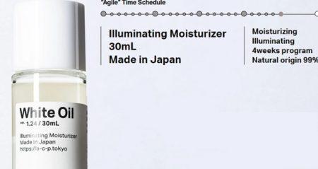 【化粧水の後はこれだけ】話題の「白いオイル」使ってみたら保湿力抜群で美白効果もある楽ちん神アイテムだった!