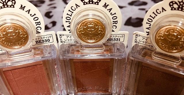 【コスメ】マジョリカマジョルカ☆新色アイシャドウ3色が話題「最高の絶妙カラー」「プチプラなのに良質」