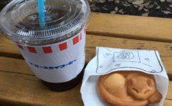 【ねこドーナツ】井の頭公園のカフェ「ブルースカイコーヒー」に可愛すぎるドーナツが存在した!