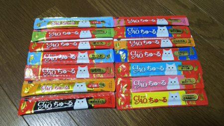 【食レポ】猫の気持ちになって「ちゅ~る」食べ比べしてみた! どの味が美味しいのかにゃ?