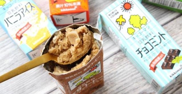 【話題】パックのまま凍らすだけの「豆乳アイス」簡単すぎ!美味しすぎ!太らない!でファン増加中
