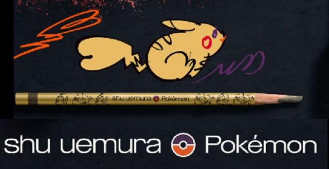 【激かわ♡】ピカチュウがシュウウエムラとコラボ!これは争奪戦必至!!!!