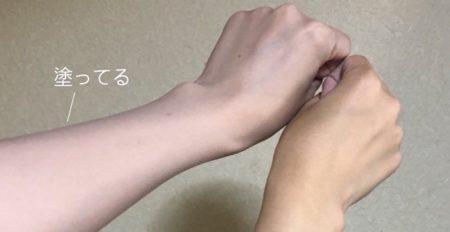 【透明感ボディ】軽くのばすだけで白肌になれるブライトピュアクリーム「もう手放せない!」という声続出!