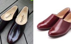 【話題】老舗靴メーカー発、医者向けに作られた革靴「スポックシューズ」受注生産(日本製)なのにお手頃価格、履きやすくておしゃれでファン急増中