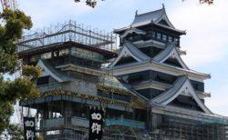 【泣いた】首里城炎上→熊本出身者が3年前に被災した熊本城の話をツイート「心配すんな」