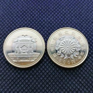 【令和元年】天皇陛下即位記念500円玉が全国の銀行で両替できるのでオススメ