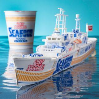 【画像】カップヌードル公式、「船」を作ってしまう笑