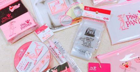 【女子が殺到】いろんなピンクパンサーがDAISOに登場!!かわいすぎる!!
