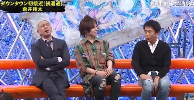 【天才】イケメン大物声優 蒼井翔太さん、39秒で実力披露。ダウンタウンも納得、ネット騒然!