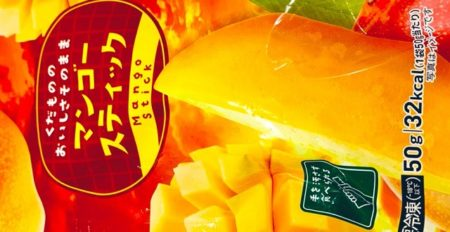 【ダイエット】コンビニの「冷凍マンゴー」超低カロリーで奇跡のおいしさ☆神デザートと話題