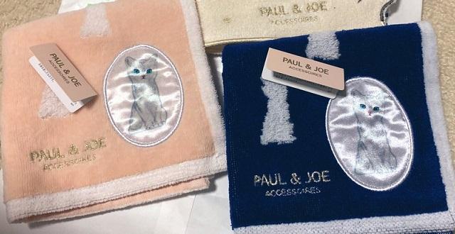 【数百円の贅沢】PAUL&JOEの小物、動物シリーズが可愛すぎる❤ ちょっと豪華な自分用、プレゼントにも最適☆