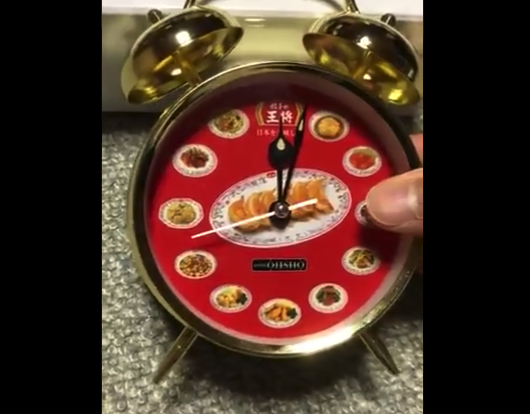 【ポイント】餃子の王将で貰える「目覚まし時計」が色々と斬新すぎる!