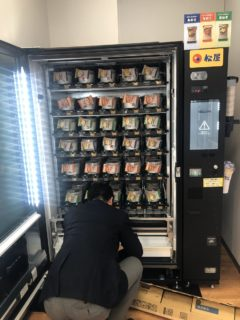 【日本初】松屋の自販機が導入される!