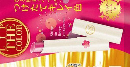 【コスメ】プチプラの定番、リップザカラーの限定色「シャイオンベリー」青みうすピンクが発色よくて顔映りも◎めちゃモテピンクで売り切れ必至!