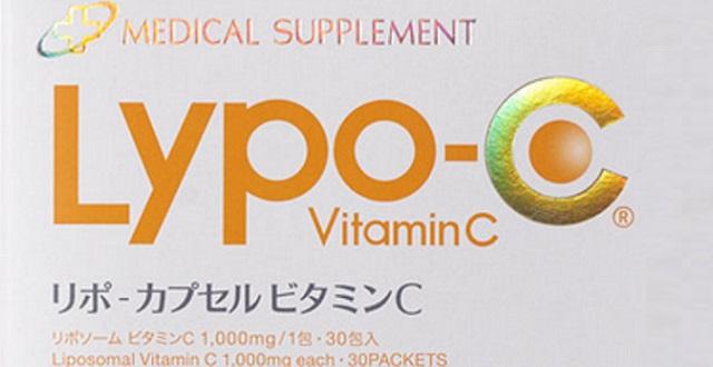 【超即効サプリ】高級&絶望的な味の国産液体サプリメント「リポ カプセルビタミンC」絶句するほどの威力が話題「肌が発光するぐらい白くなる」「風邪ひきそうな時に必須」
