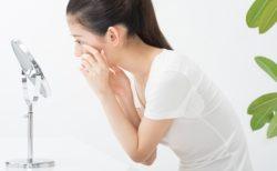 【びっくり】鼻は自力で高くできる!重要なのは引っ張る骨の場所。整形行く前に試してみる価値あり