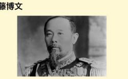 【偉人】明治~大正時代の総理大臣、いろいろ凄すぎた!