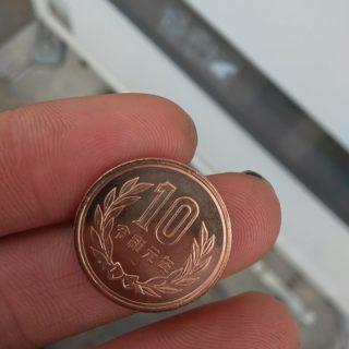 【僥倖】ついに令和の「10円玉」が確認される。初めて見た!