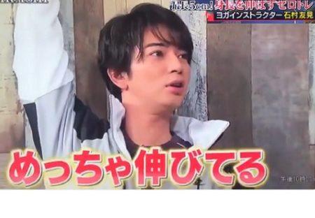 【1日1,2回で最長5センチ】嵐の松本潤さんも実践「足が長くなるストレッチ」がすごいと話題