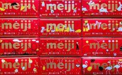 【センス最高】明治チョコレート4種、期間限定で50種類のパッケージ順次登場中!かなり可愛い!