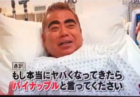 【動画】出川哲朗さんによる「陣痛・出産の痛み体験レポ」が壮絶「お母さんありがとうってなる」