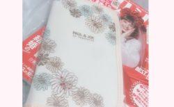 【雑誌付録】今月のゼクシィ(300円)の付録、PAUL&JOEマルチケースがすごすぎてネット騒然!