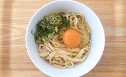 【レシピ】混ぜるだけ超カンタン、ヤミツキうどんのレシピが話題。トッピングでダイエット効果も◎