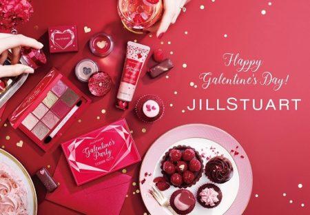 【チョコみたいなコスメ】ジルスチュアートのバレンタイン限定コスメが激かわで女子騒然!※予約受付中